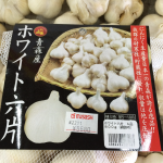 eye_white-six-pieces-garlic_2016summer