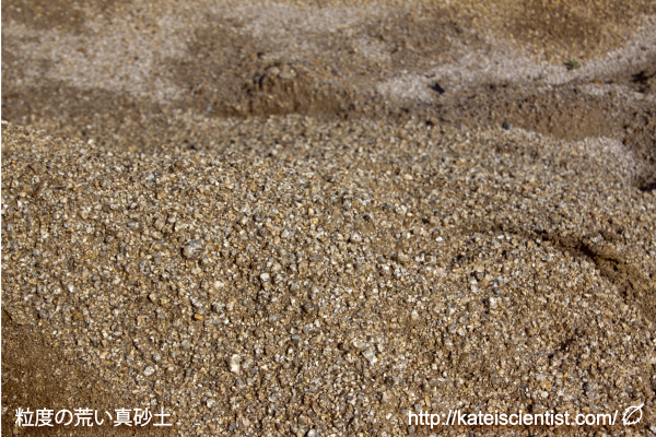 granite-soil_st02