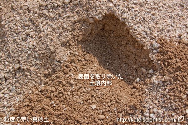 granite-soil_st03