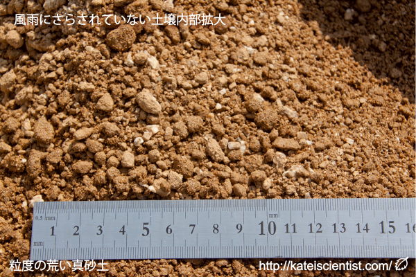 granite-soil_st05