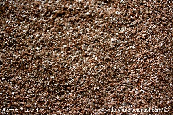vermiculite_st01